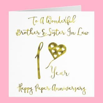 Brother And Sister In Law 1st Anniversary Card - 'To A Wonderful Brother & Sister In Law' - '1 Year'