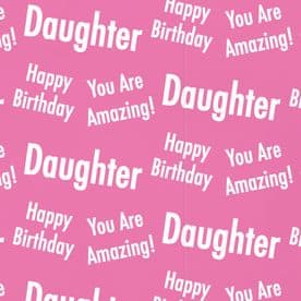 Daughter Birthday Gift Wrapping Paper & Tags (1 Sheet & 2 Tags) - Daughter - Urban Colour Collection
