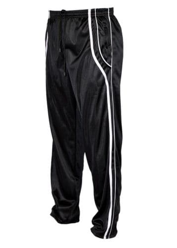 MenTracksuit Trouser Bottoms Silky Casual Gym Jogging Joggers Sweat Pants Luxury