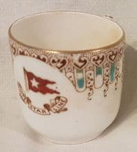1st Class Demitasse (Coffee) Cup