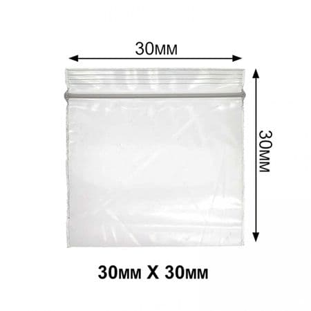 30 x 30 mm clear grip seal bags