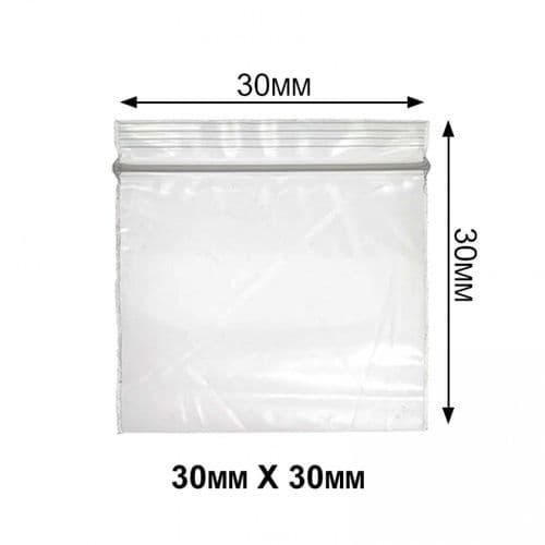 30 x 30 mm clear grip seal bags