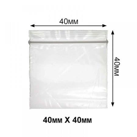 40 x 40 mm grip seal bags